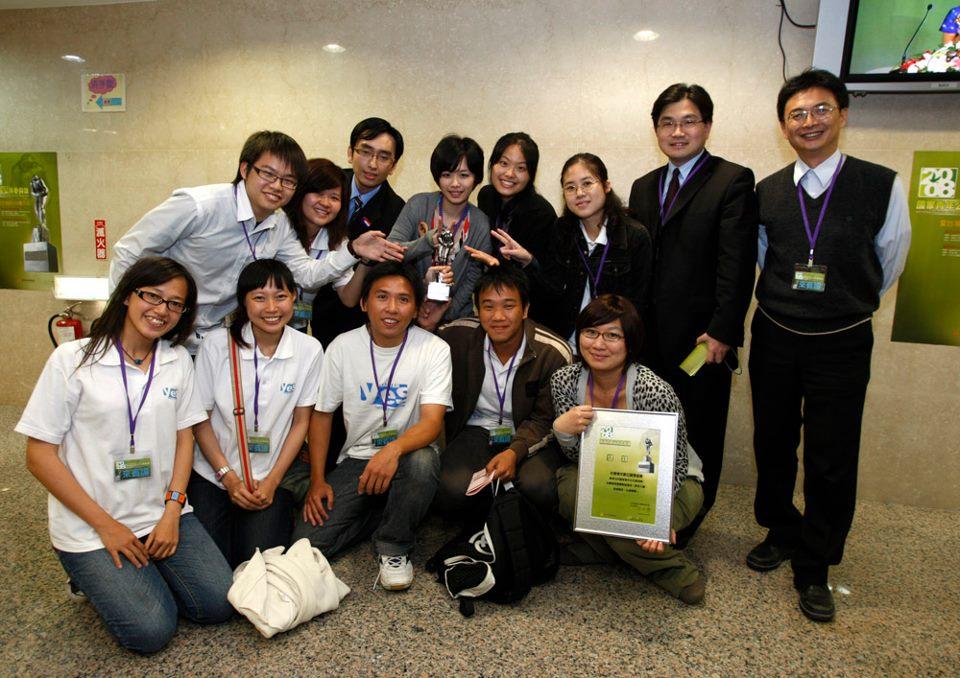 YES台灣青年數位服務協會2008獲得青輔會國家青年公共參與獎志願服務團體組優勝.jpg