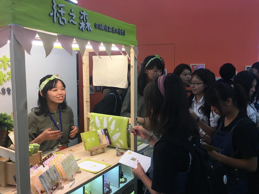 通稿照片12-「恬之森」銅鑼燒霜淇淋專賣店的可愛店鋪吸引民眾目光.JPG