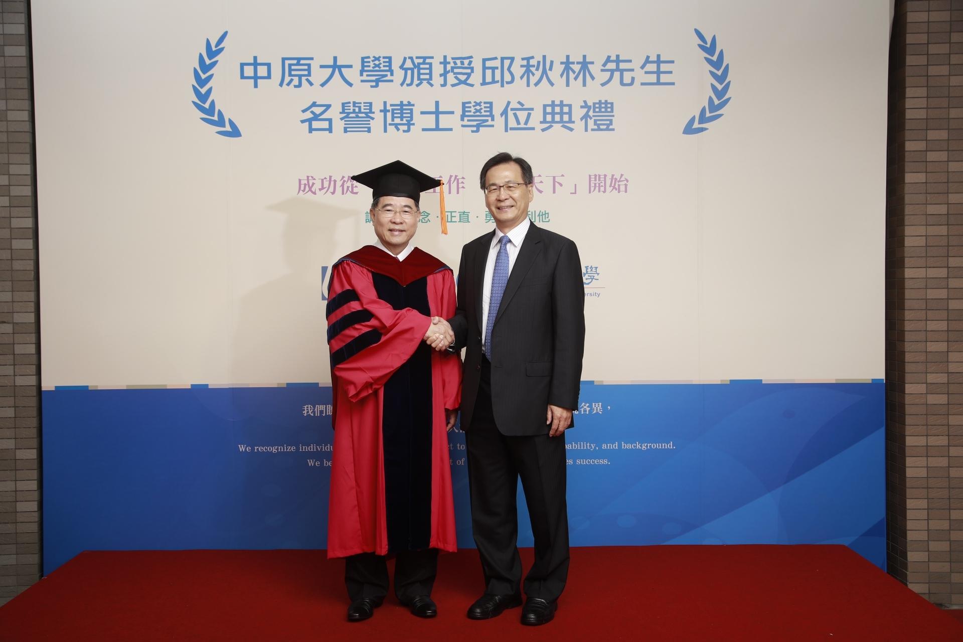 1060525-校友邱秋林獲頒名譽博士_170525_0001.jpg