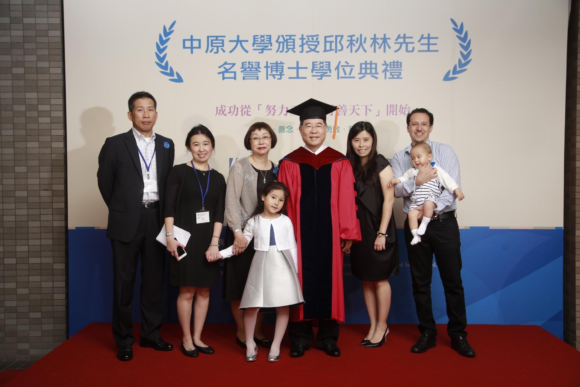 1060525-校友邱秋林獲頒名譽博士_170525_0005.jpg