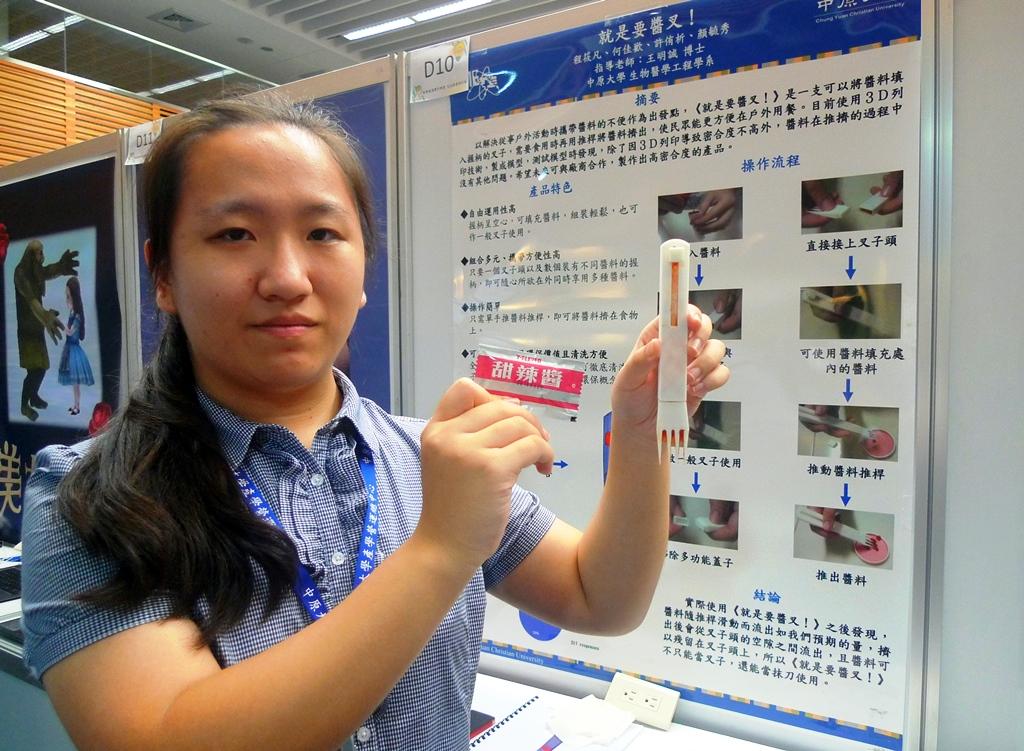 通稿照片03-「就是要醬叉」是一款可輕鬆控制醬料輸出的叉子.JPG