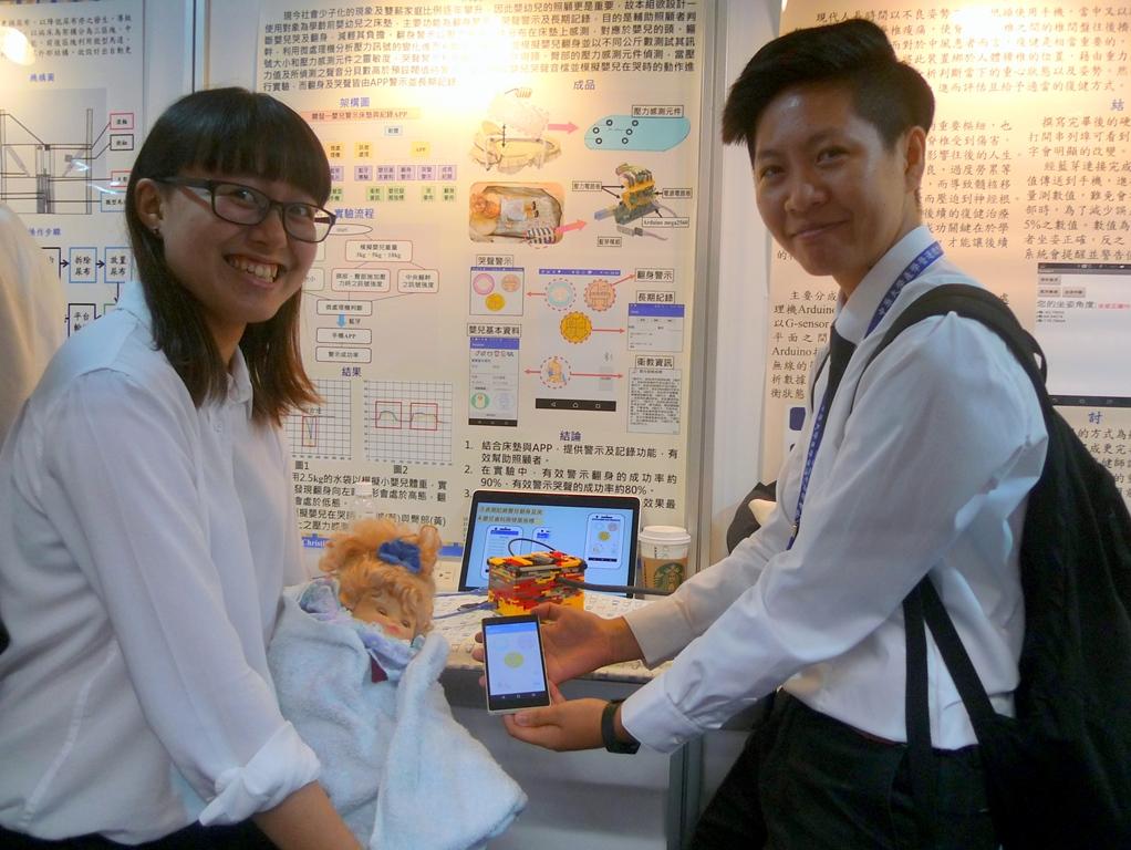 通稿照片09-醫工系學生研發的「嬰兒警示床墊與紀錄APP」可有效避免嬰兒因為翻身而猝死的問題.JPG