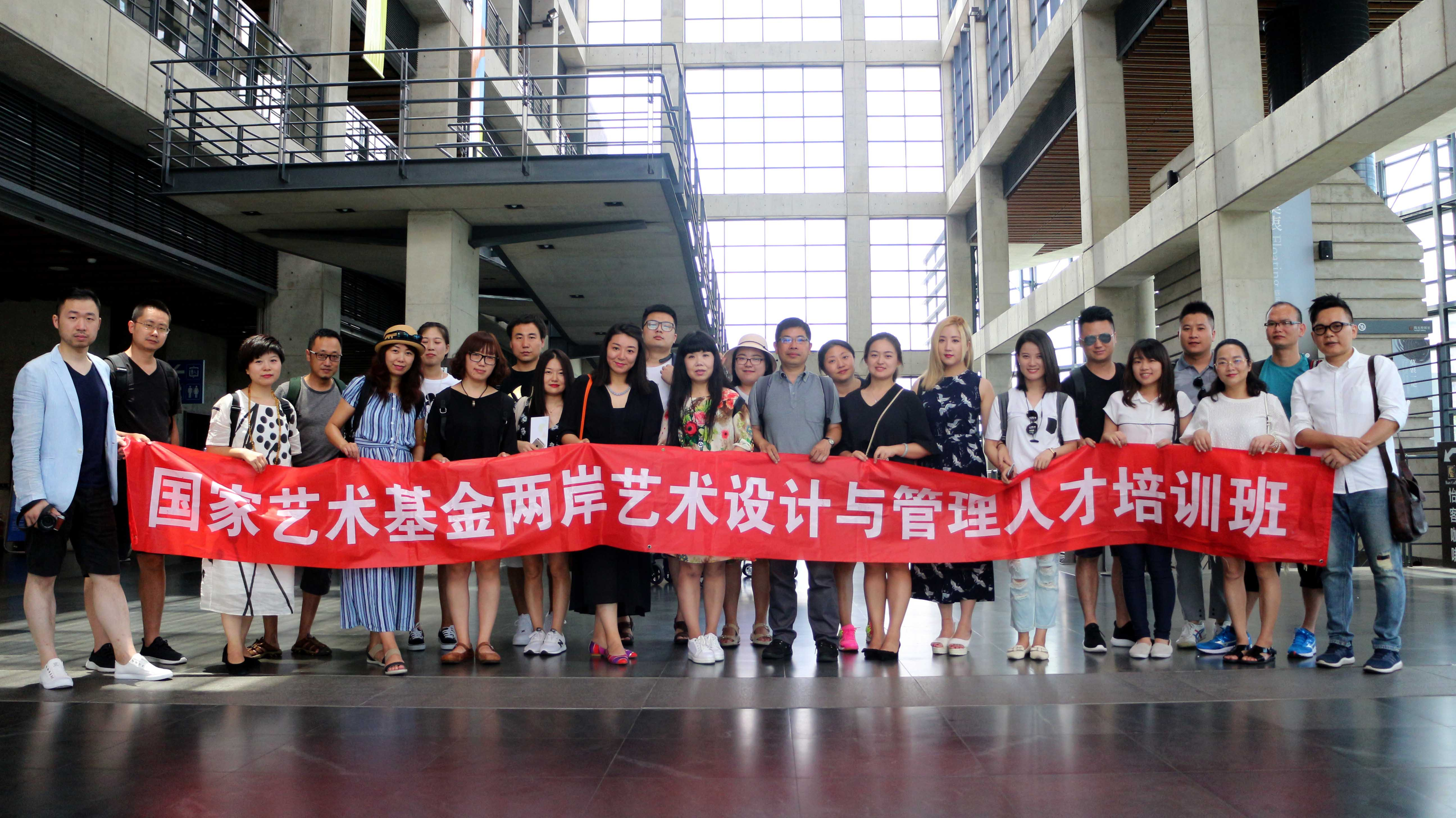 通稿照片-鶯歌陶瓷博物館為北臺灣獨具特色的文創景點,兩岸產學菁英進行參觀考察.jpg