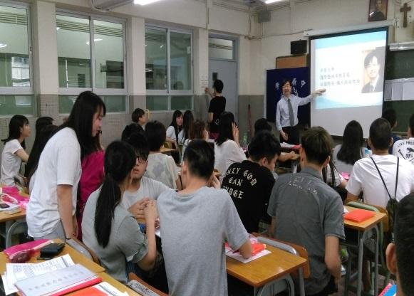 2016澳門學生赴台輔導會-中原大學分組會場 .jpg