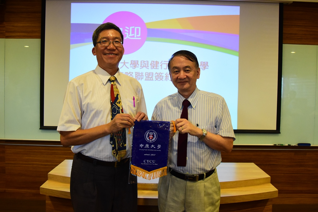 兩校校長簽約2-校旗WUD_4837.JPG