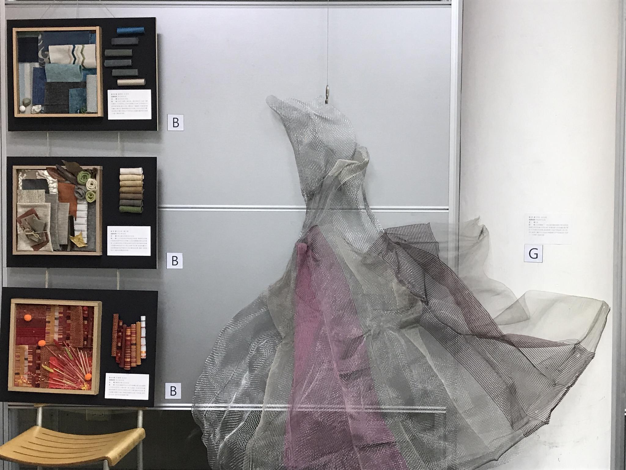 通稿照片6-中原室設與安德利集團合作,學生利用布料淘汰品展現多樣的設計創意作品。.JPG