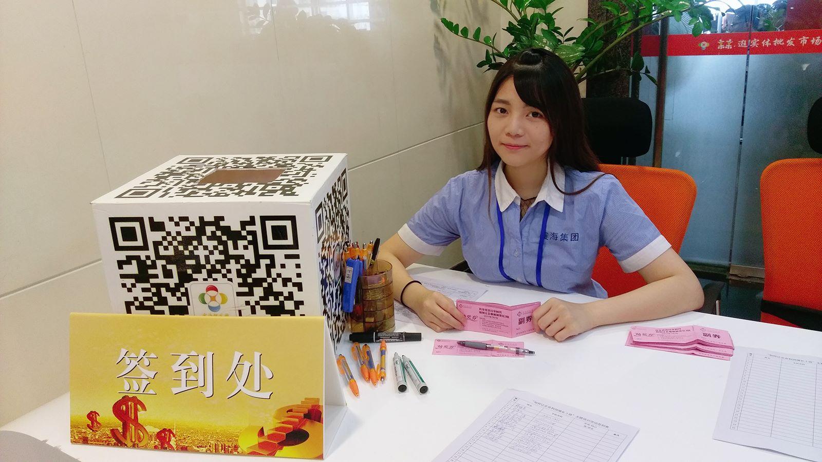 給聯合-資管系學生吳語喬至廣州震海科技公司參與海外實習03.jpg