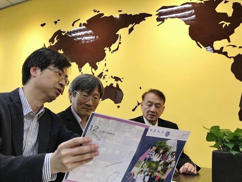 通稿照片2-集結國際處、產學處、產業學院、推廣教育處及業界資源正式成立「新南向辦公室」.JPG