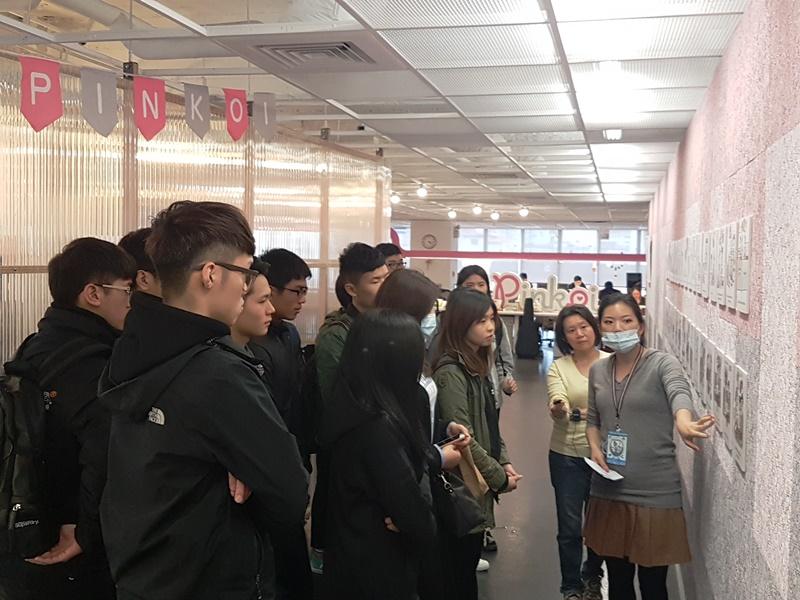 企業參與服務學習橋接計畫_20170215本校海外服務學習團隊受邀至Pinkoi參訪,分享國外服務學習成果 - 複製.jpg