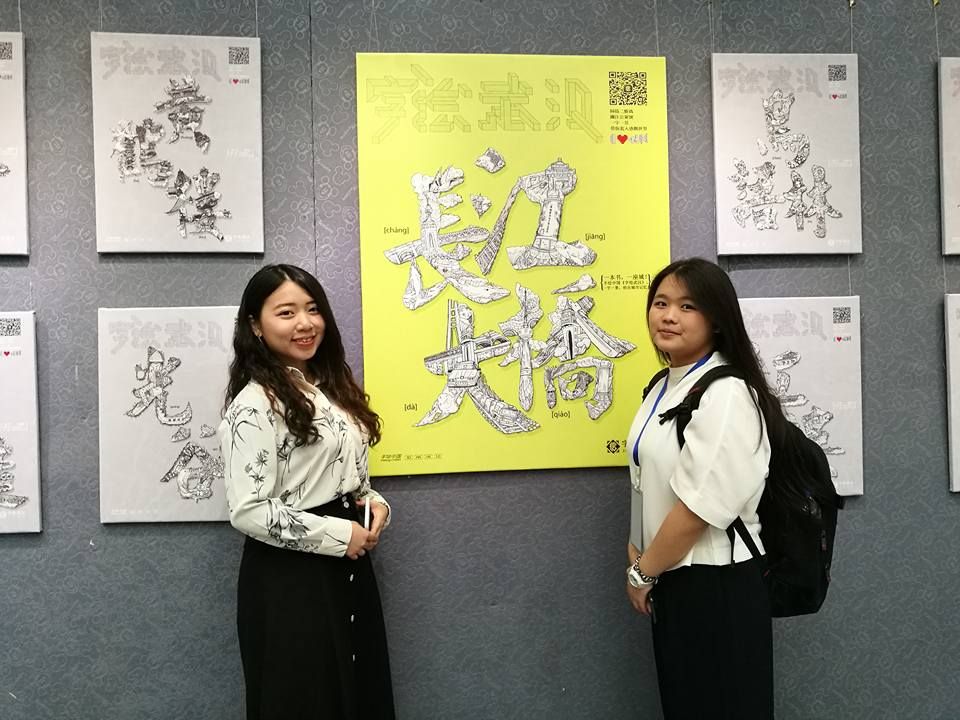 通稿照片-「字繪臺灣」是一個創新大膽的嘗試,希望透過作品讓更多人瞭解寶島台灣的真與美.jpg