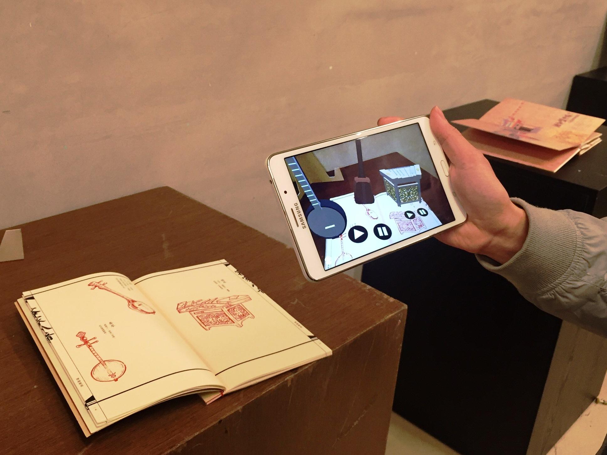通稿照片08-中原大學商設系學生結合AR科技讓傳統客家八音教材活化.jpg