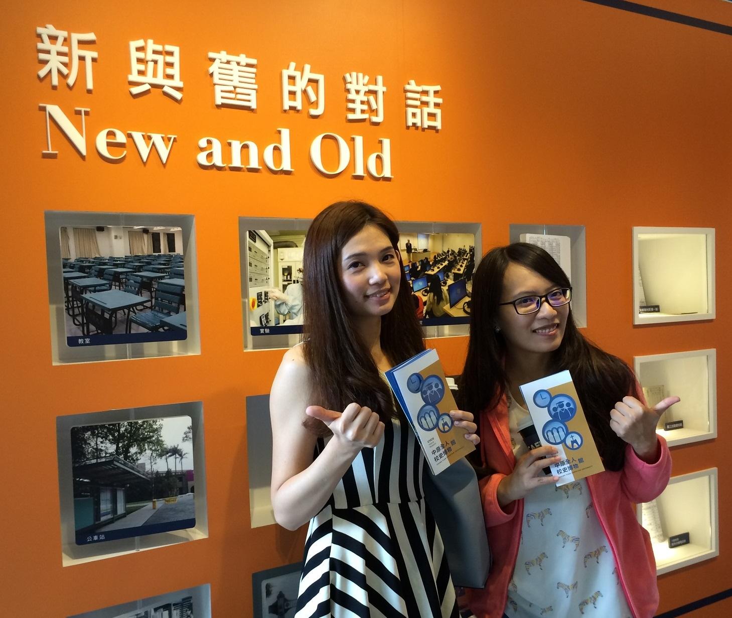 通稿照片-中原大學工業系、企管系的年輕校友,看著展示的老照片,回味過往的校園生活。.JPG