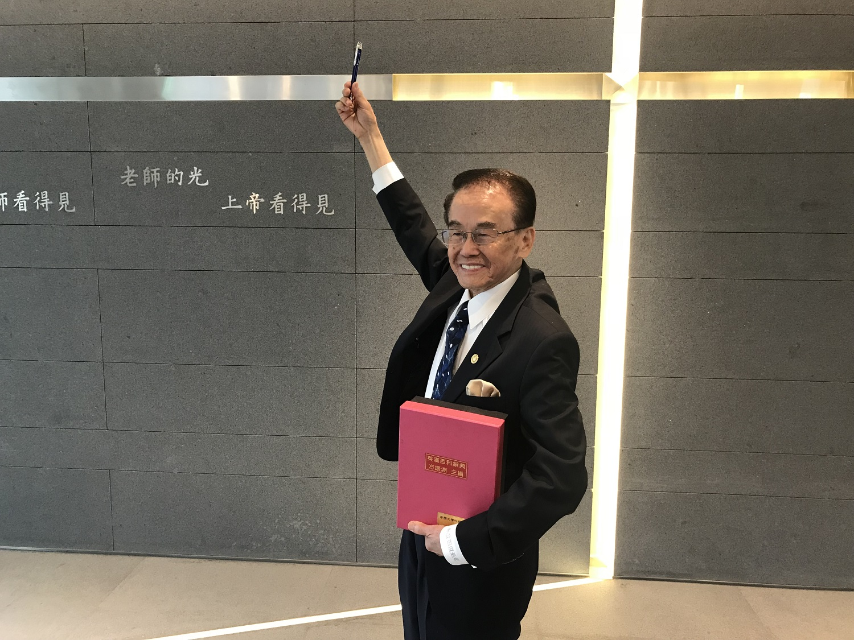 通稿照片-統一數位翻譯股份有限公司董事長方振淵視這本受贈的「英漢百科辭典」為心肝寶貝,他形容這就像台灣英文教育的里程碑.JPG