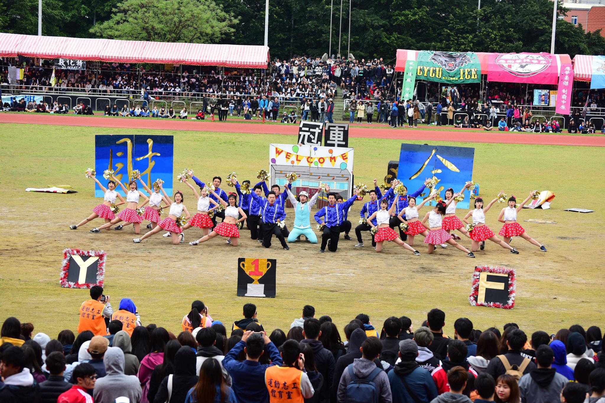 財金系以園遊會主題獲得第二名.JPG