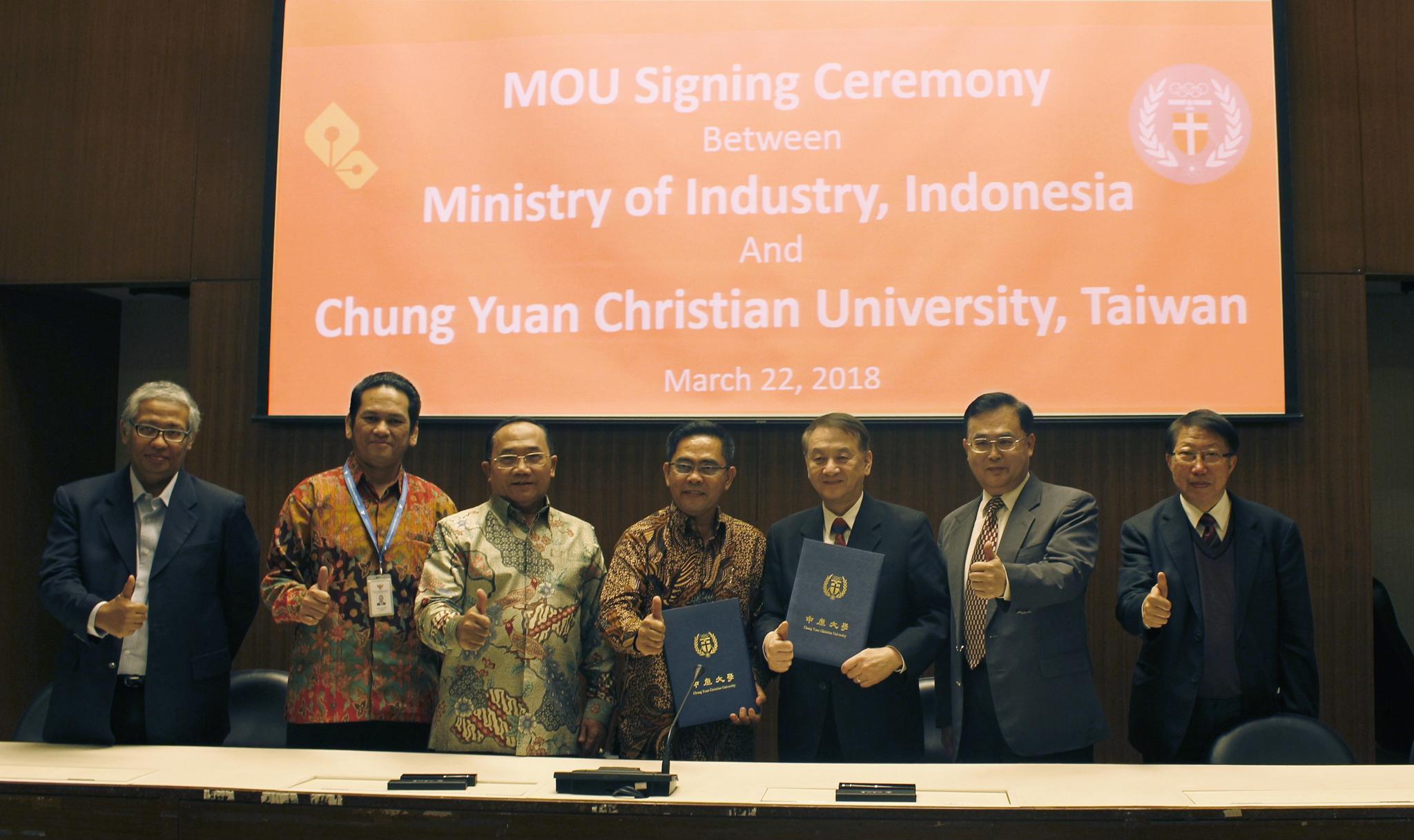中原大學與印尼工業部簽約合作.jpg