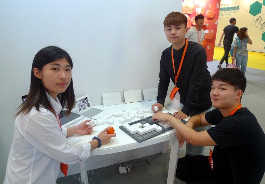 04-「摸趣」桌遊結合觸覺與益智讓視障朋友也能快速理解及同樂.JPG