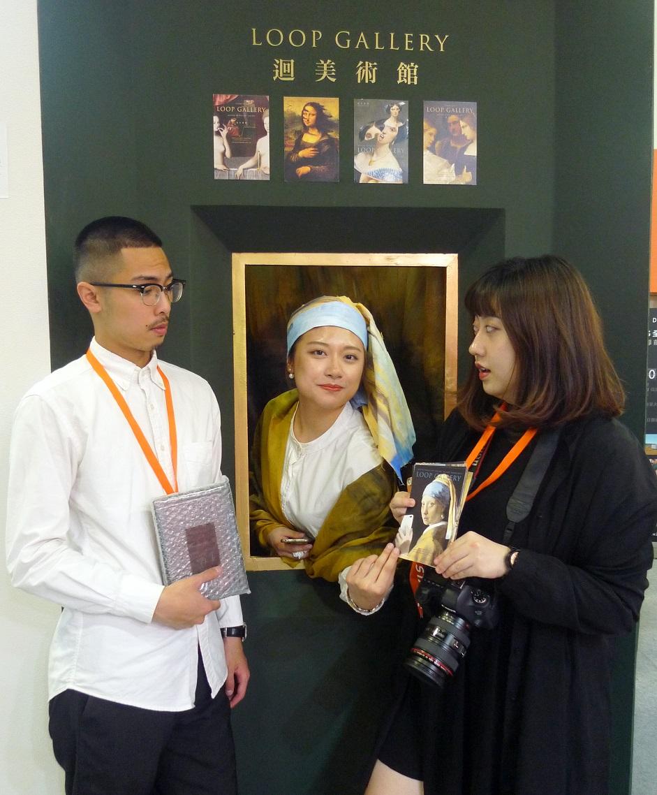 07-中原商設學生以動態美術館的概念展示經典名畫二次創作動態影像.JPG
