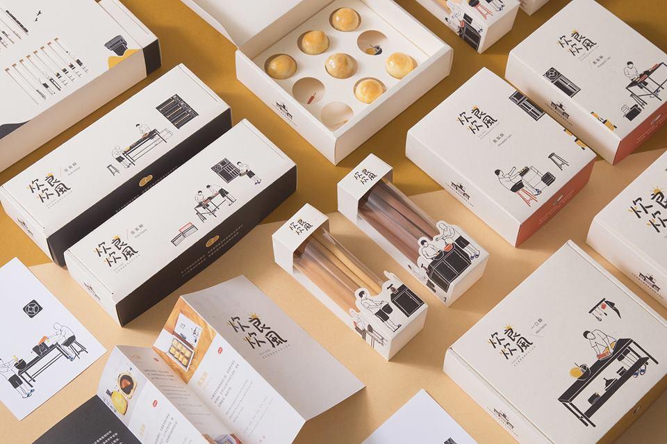 02-中原商設畢業展將監獄受刑人精心製作的鳳梨酥、蛋黃酥、牛奶棒,轉變為充滿溫暖的禮盒.jpg