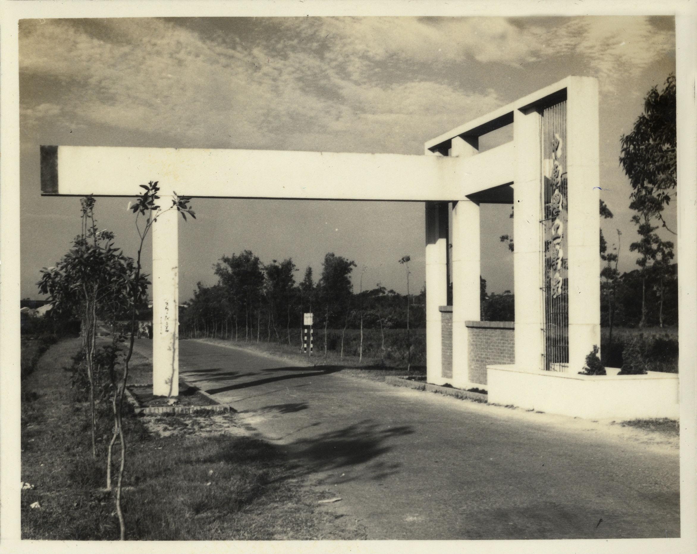 1960中山東路外校門.jpg