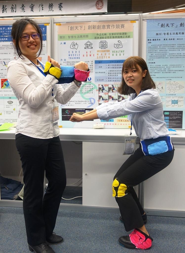 通稿照片07-中原醫工四年級學生結合護具色彩開發影像辨識系統,可望成為居家運動姿勢矯正好幫手.JPG