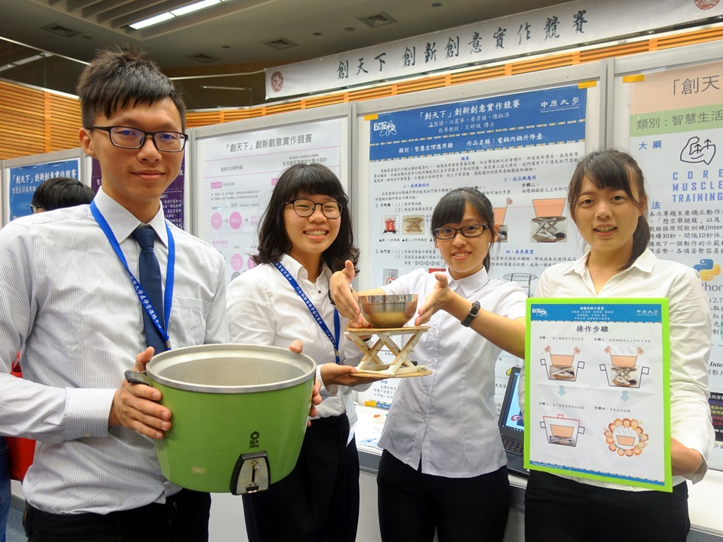 通稿照片05-中原醫工系二年級學生開發「內鍋升降台」讓鍋子拿取更方便.JPG