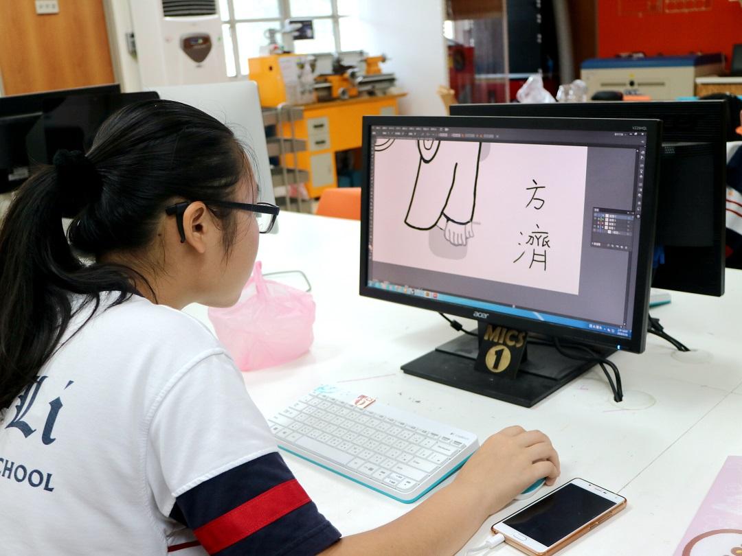 通稿照片08-內高學子親自設計產品.JPG