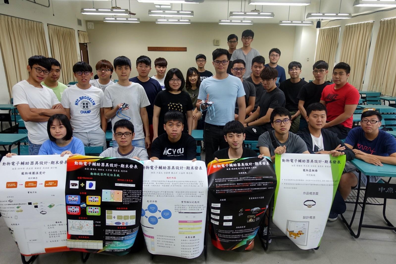 中原大學「動物電子輔助器具設計」課程,由涂維珍老師(第二排中)帶領,鼓勵學生發揮創意與所學.jpg