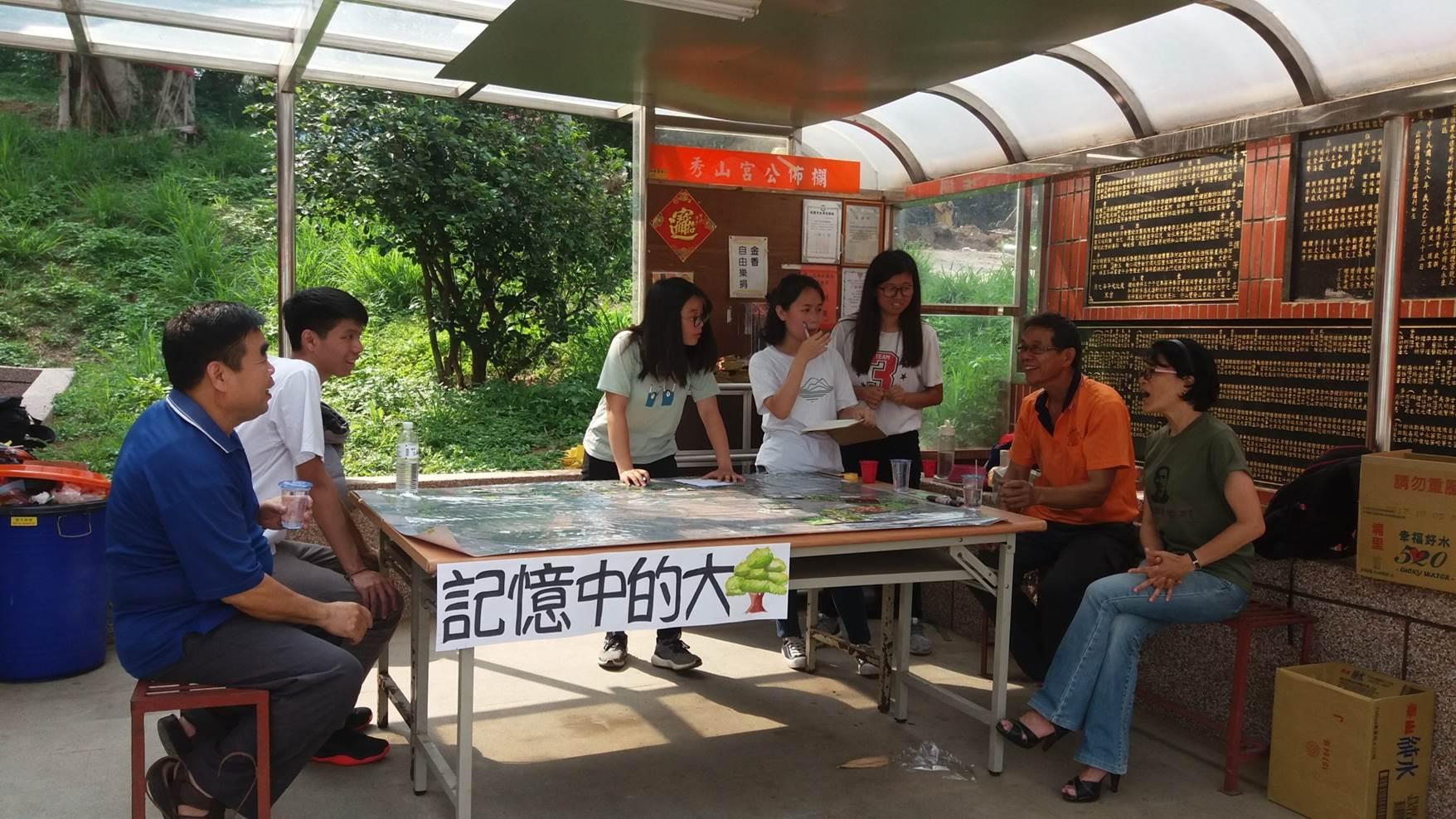 中原大學景觀系師生執行「大樹教室」課程,為八德區霄裡社區民眾重新美化環境.jpg