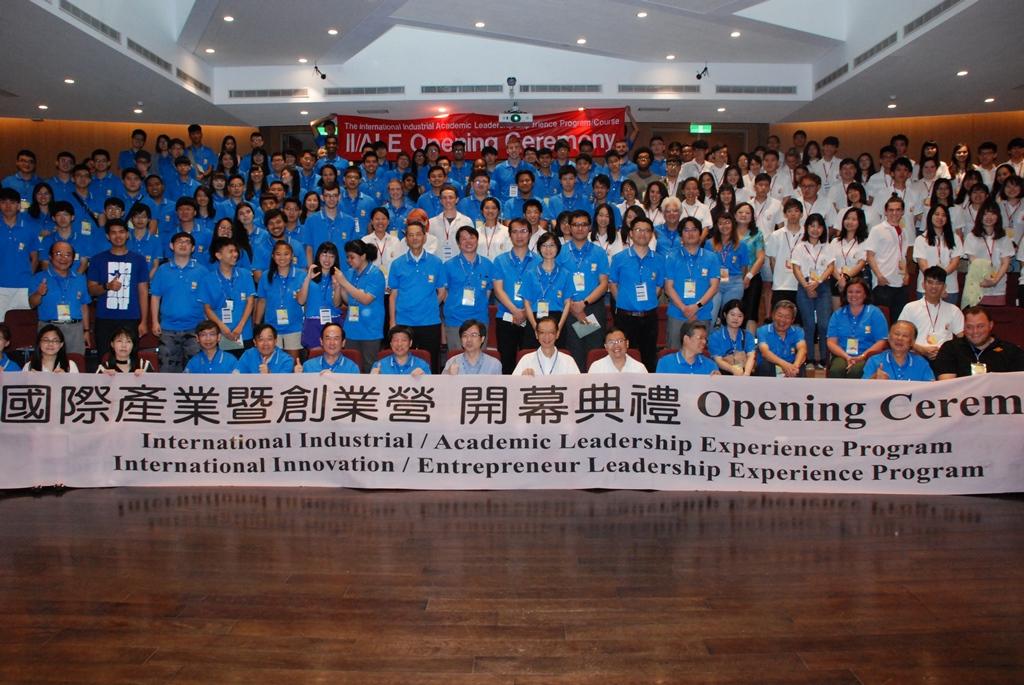 中原大學舉辦創新創業國際領袖體驗營,拓展學生國際視野.jpg