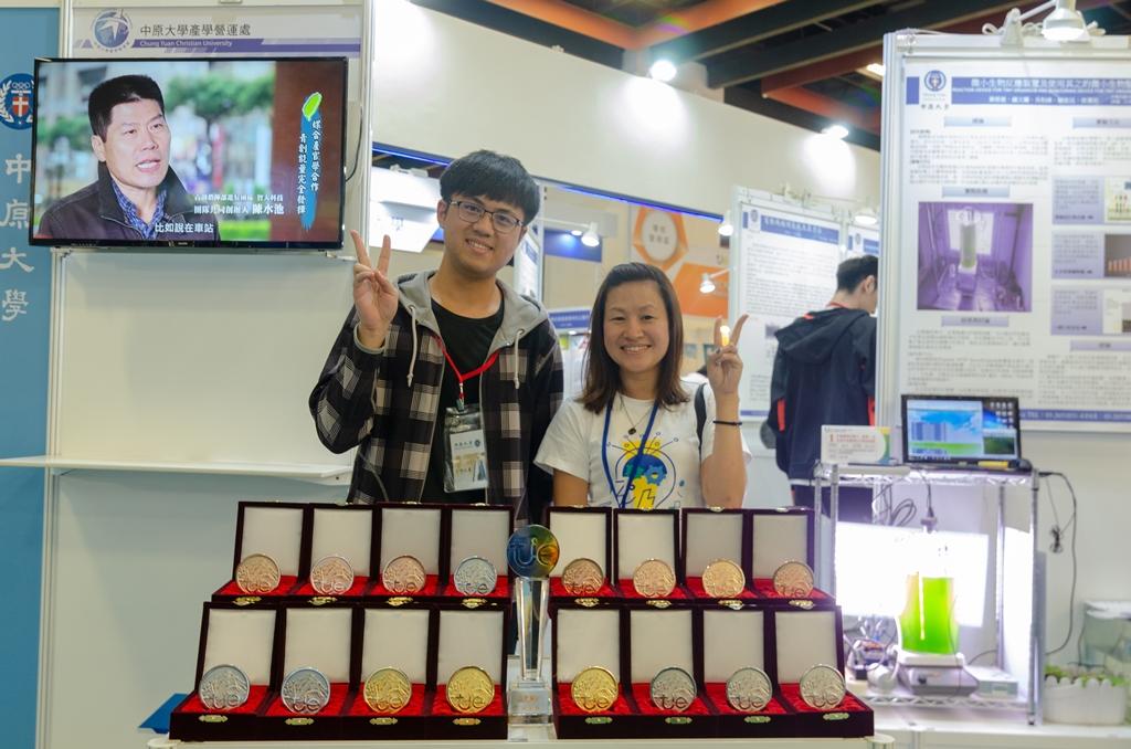中原大學參展作品共獲得16座金、銀及銅牌獎.jpg