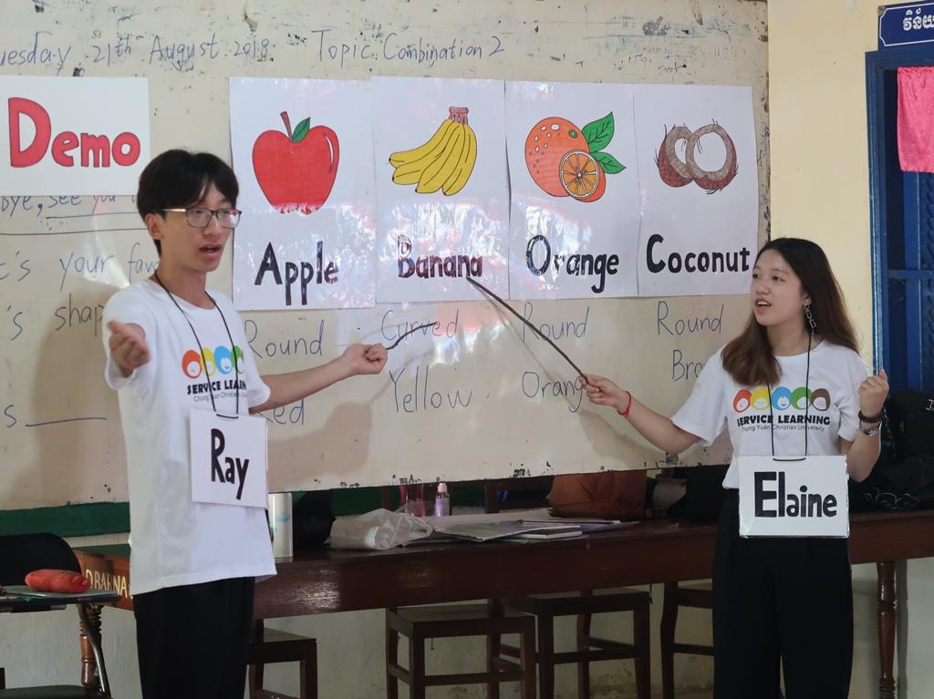 中原柬埔寨海外服務學習團隊分享英文教學模式過程.JPG