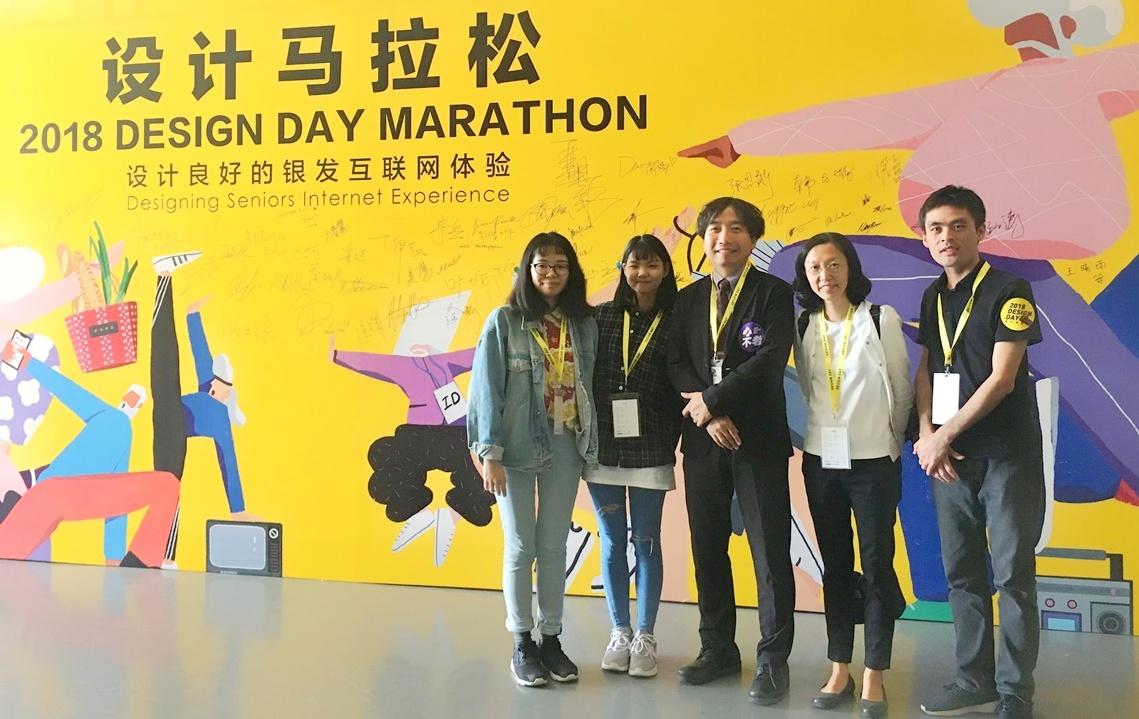 中原大學商設系副教授黃文宗(中)帶領學生參與「設計馬拉松」,學生中有陸生、香港僑生,也有大學生、碩士生與博士生,組合非常多元.JPG