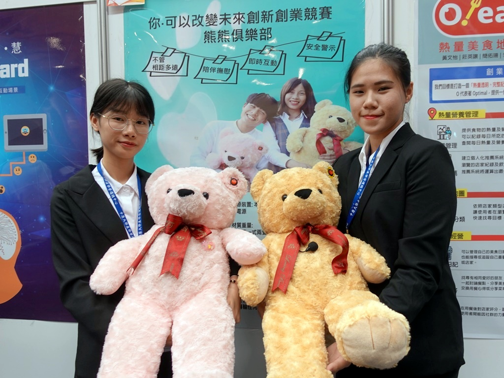 通稿照片_遠東科技大學開發「熊熊遇見你」遠端互動玩偶可讓遠距情侶傳達情感有心靈陪伴效果.JPG