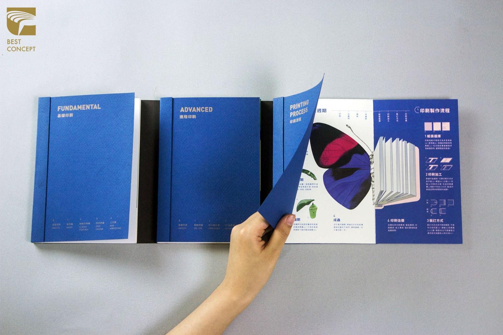 《昆蟲印刷指南》榮獲2018「金點概念設計獎」視覺傳達設計類-年度最佳設計獎.jpg
