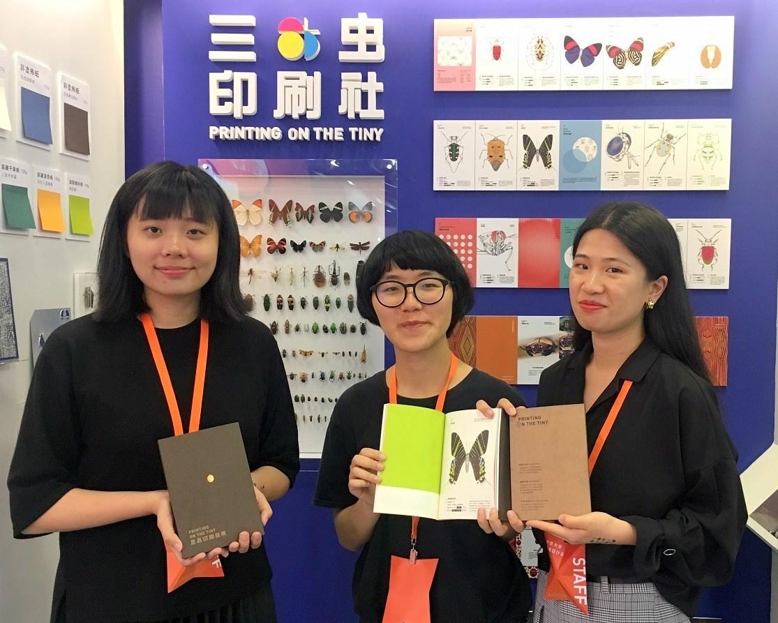 中原大學商設系學生團隊以《昆蟲印刷指南》榮獲2018「金點概念設計獎」年度最佳設計獎。.JPG
