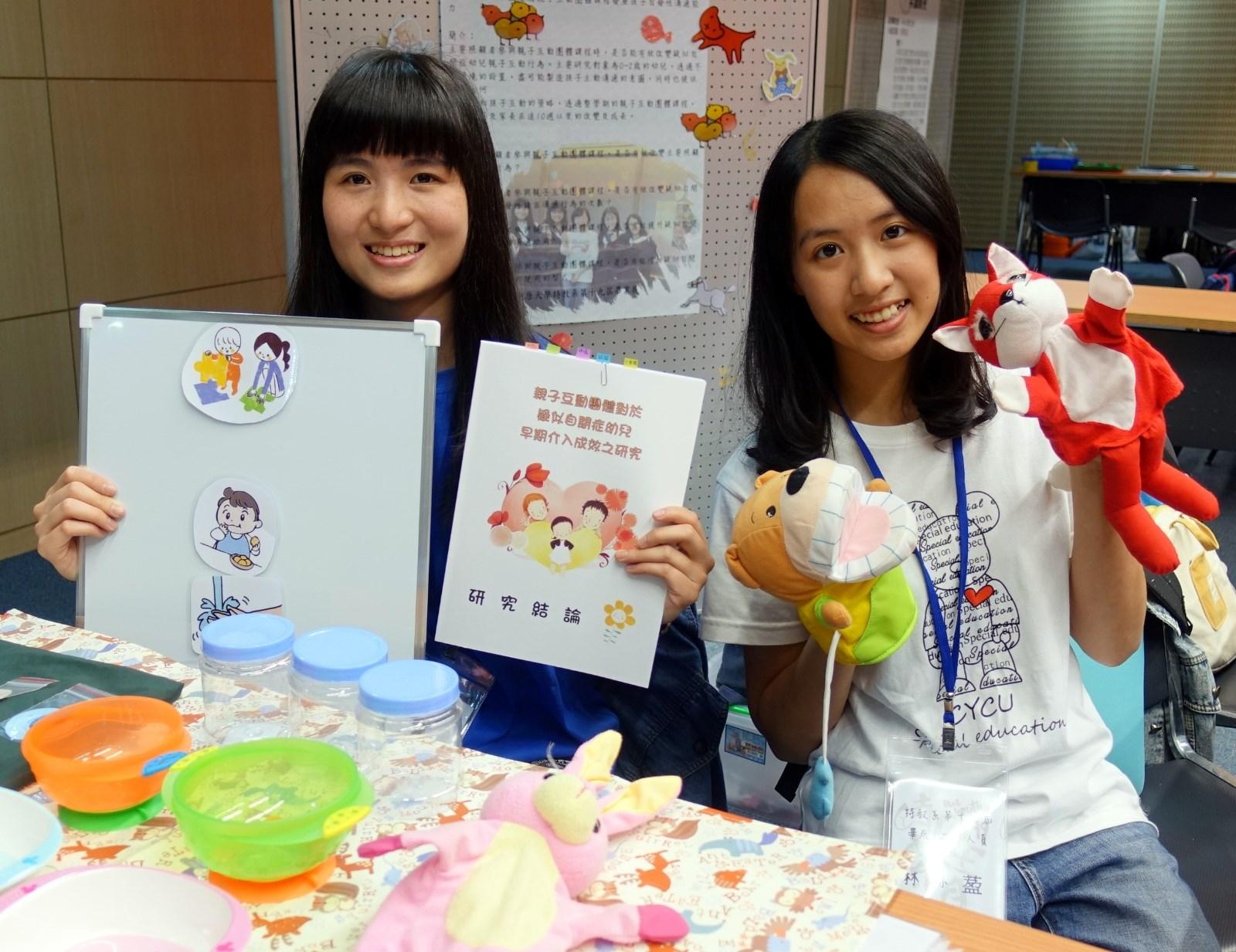 張潔語(左)同學等人設計親子互動團體遊戲,研究其對疑似自閉症幼兒的幫助。.JPG