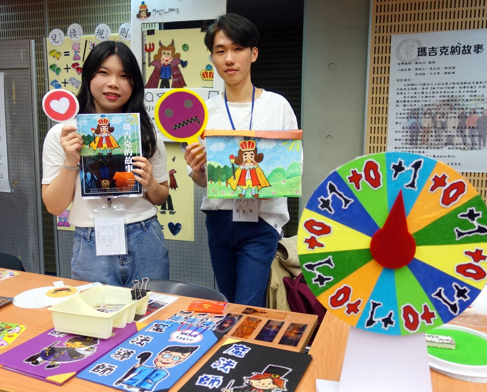 為訓練注意力缺陷過動症兒童執行能力,中原特教系學生發展一套卡牌遊戲。.JPG