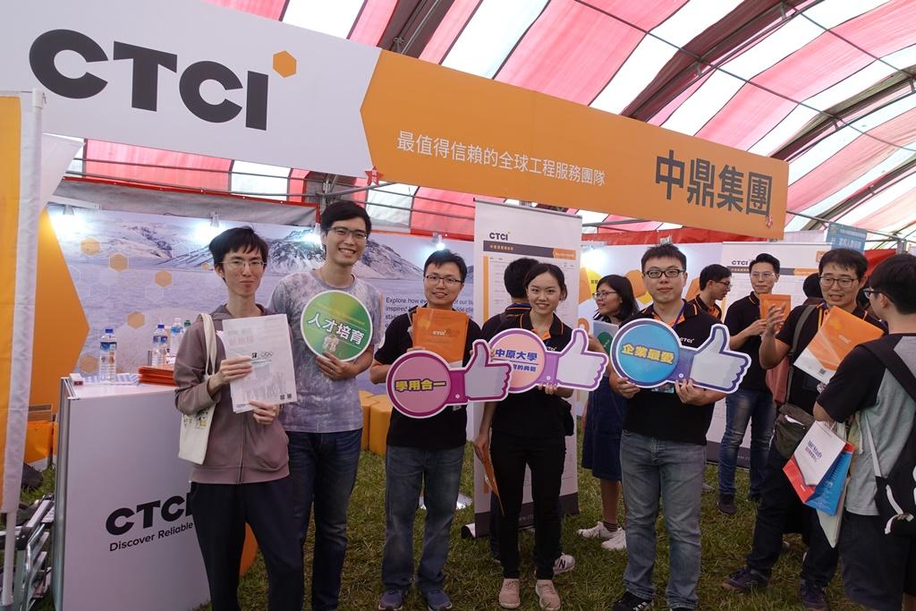 中鼎集團首次參與中原大學就業博覽會,吸引眾多學子詢問.JPG