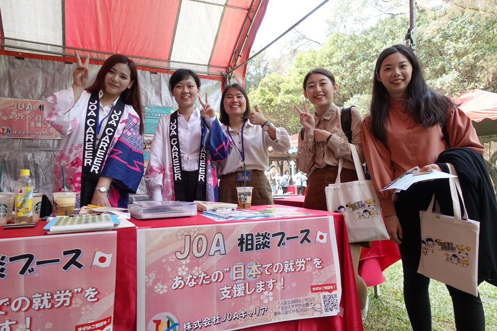 日本企業JOA CAREER在中原大學駐點,為在校生開拓新視野.JPG