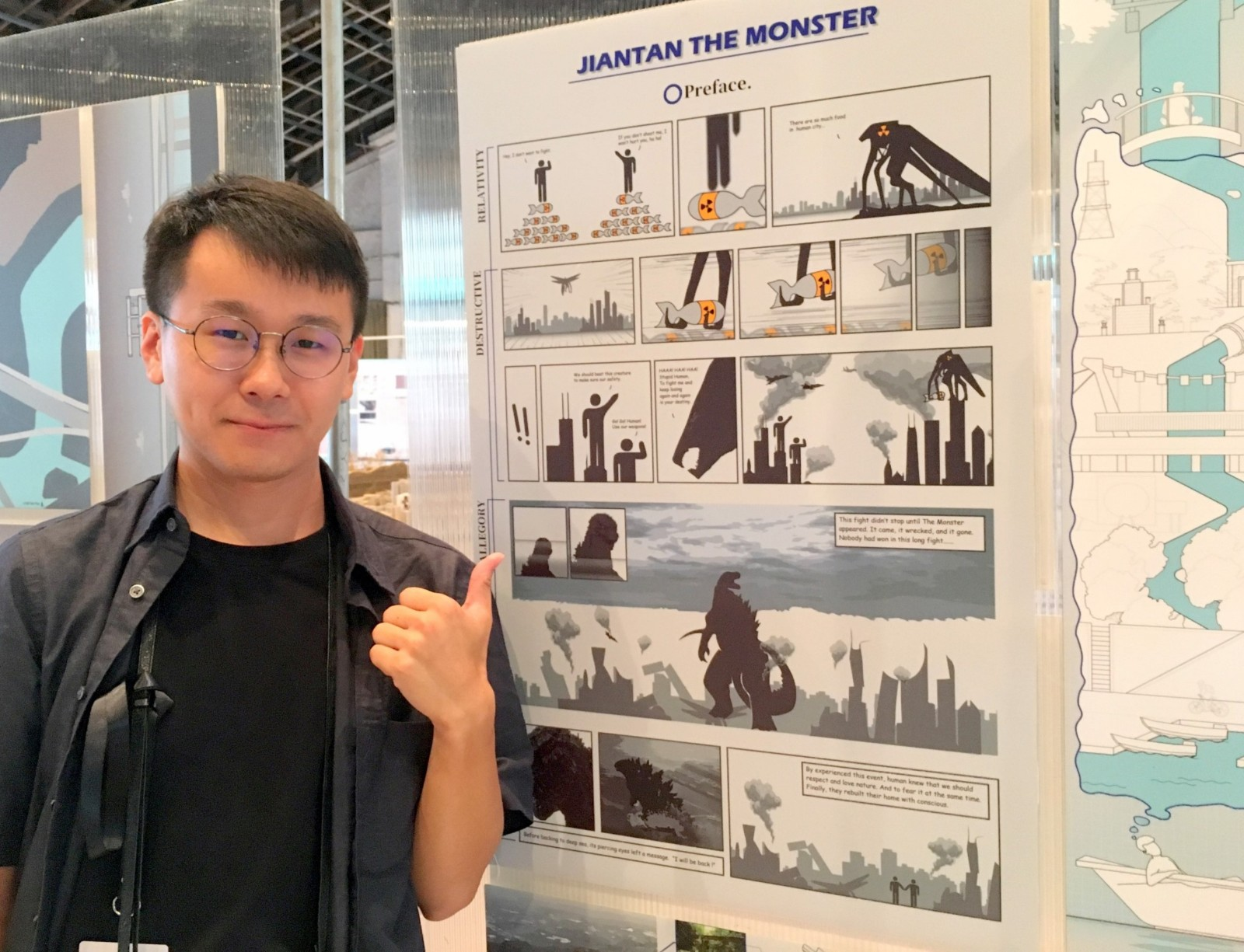 王謝程的「劍潭水怪」以怪獸歌吉拉為原型,希望用「怪物式建築」喚醒人對「水」的敬畏與恐懼.JPG
