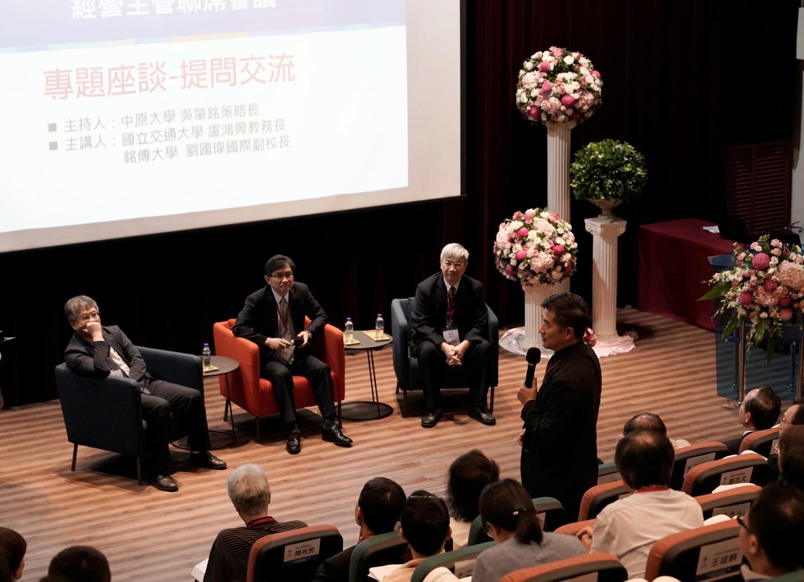 專題座談「國際合作與品牌建立」.JPG