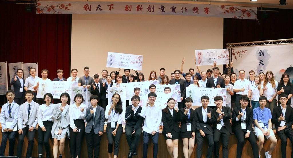 中原大學「創天下」創新創意實作競賽,希望藉由業界力量號召青年人運用所學專業解決社會問題.JPG
