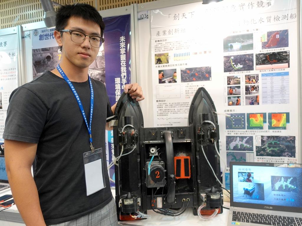 中原機械系團隊研發「大範圍自動水質檢測」協助新竹寶山水庫為政府節省每趟近萬元成本.JPG