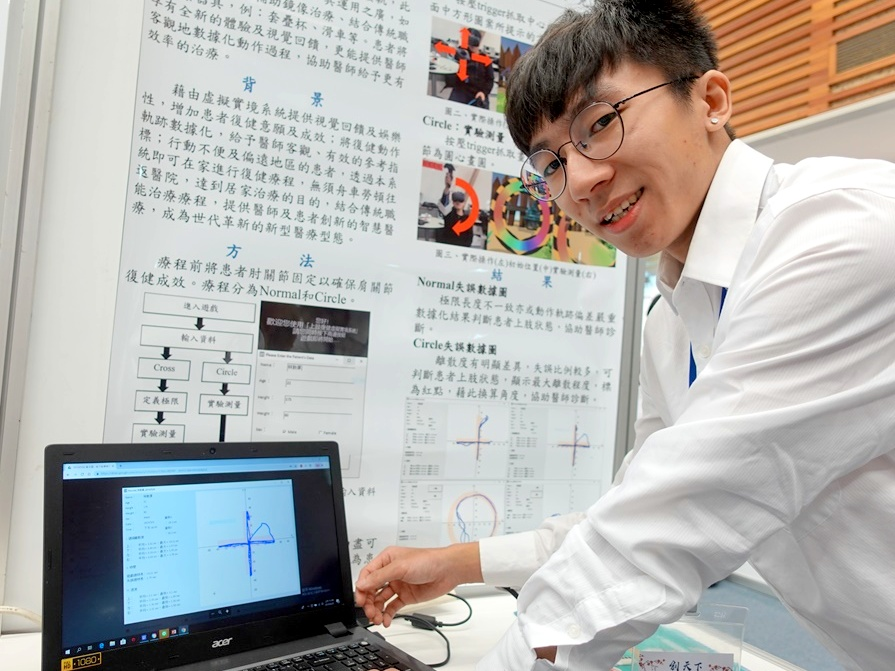 中原醫工系四位同學開發「上肢復健互動虛擬實境系統」並與天晟醫院職能治療實際合作.JPG