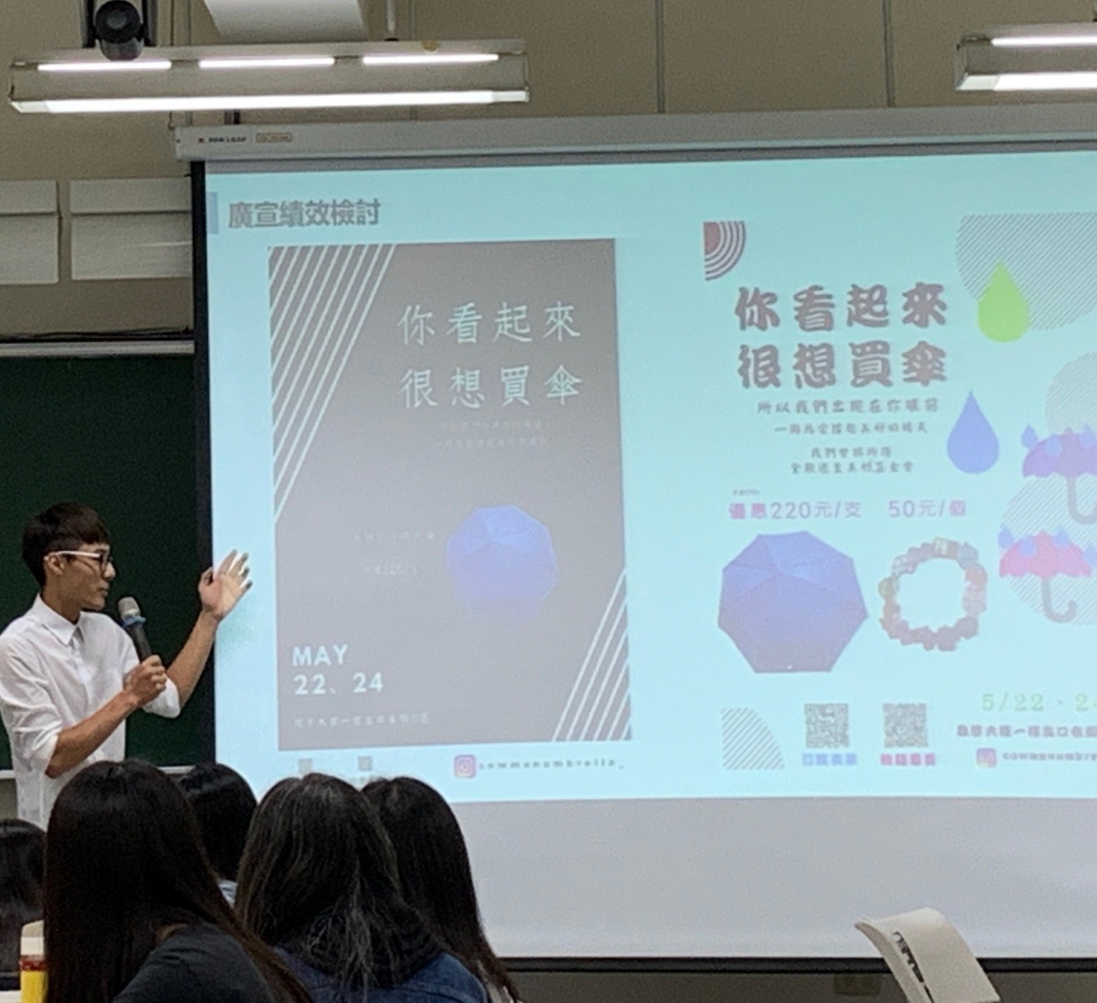 中原大學「企業概論」課程是讓學生以企業營運的模式執行公益專案.jpg