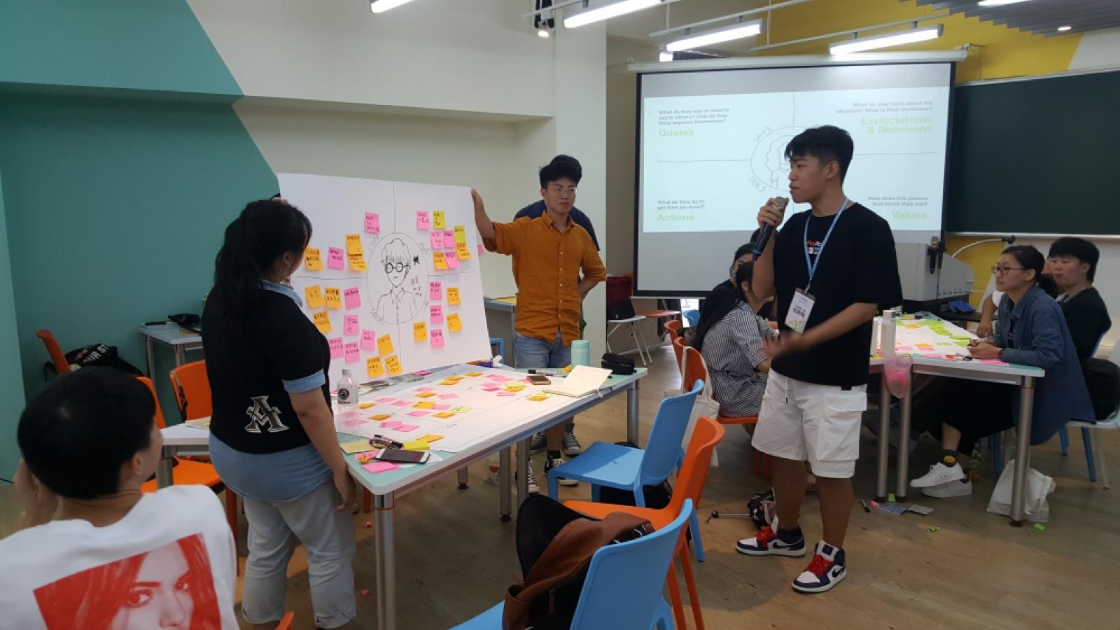 對岸青年可透過企業設計思考課程模擬真實議題.jpg