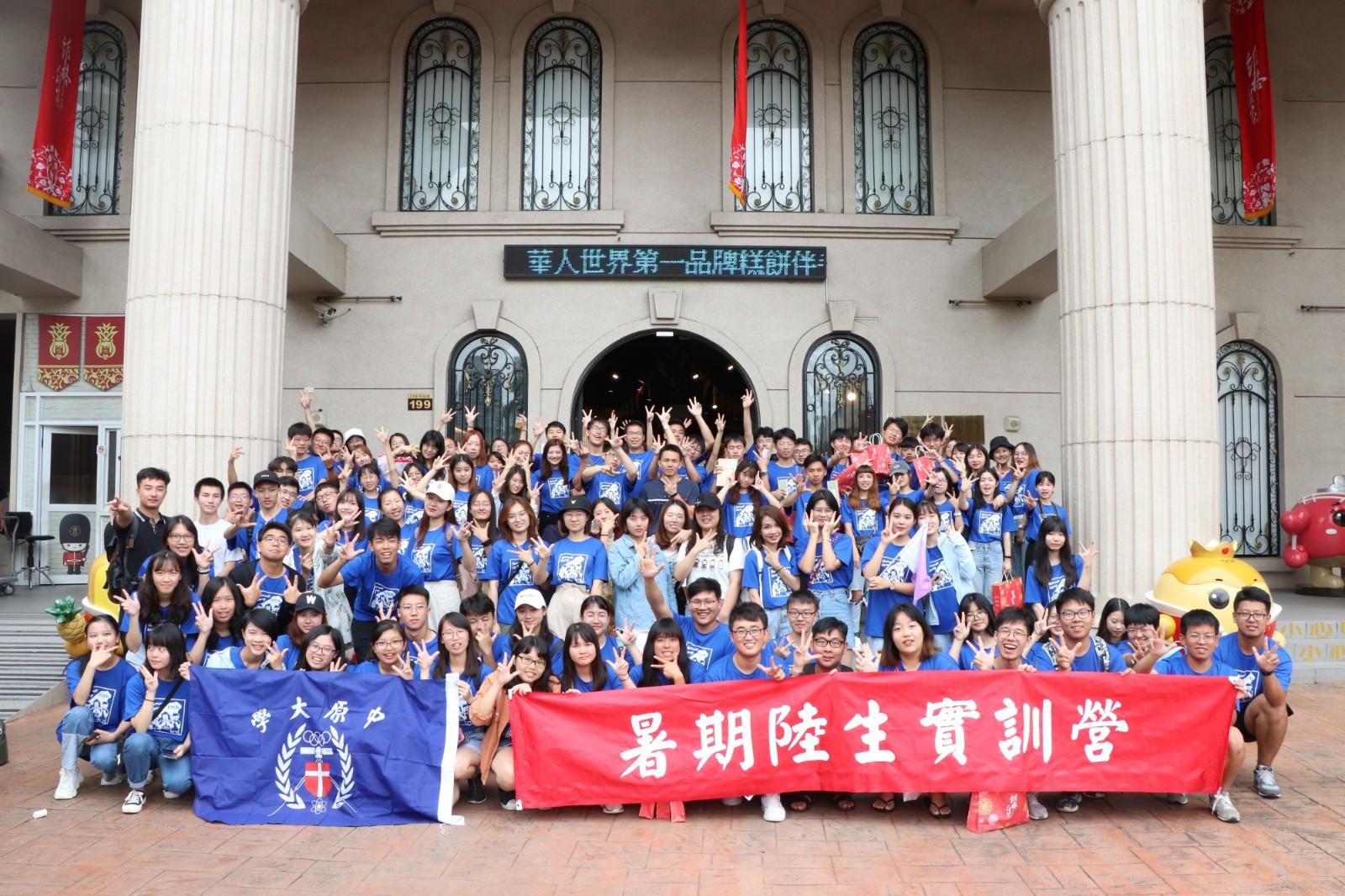 親手製作台灣伴手禮-鳳梨酥讓學子們留下深刻的回憶.jpg