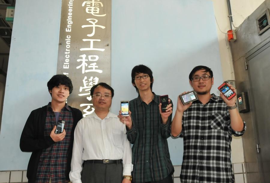 整合行車安全系統 電子系師生創意設計獲首獎