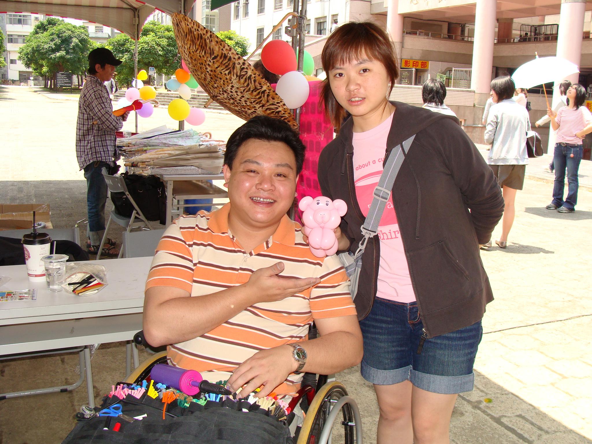 中原大學辦「『愛』關懷嘉年華會」營造身心障礙學生友善校園環境