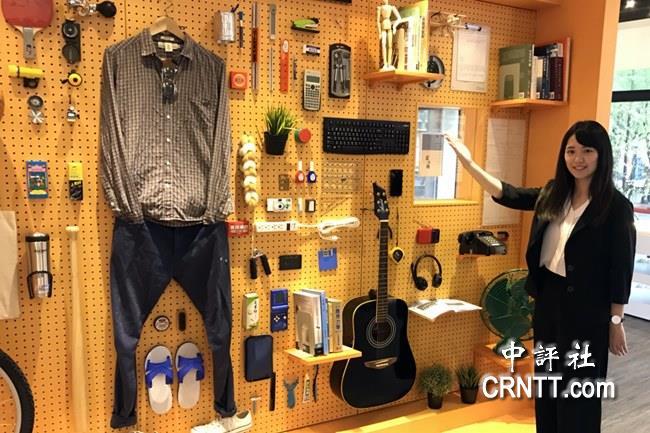 【中評社】中評鏡頭:中原大學校史館有如博物館
